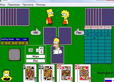 Казино s h слоты и карточные игры