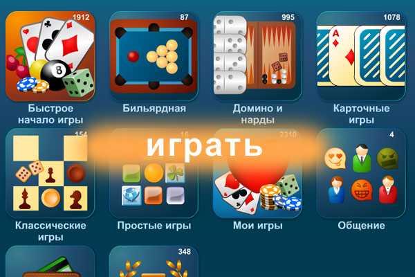 Автоматы чукча игровые играть бесплатно онлайн без регистрации