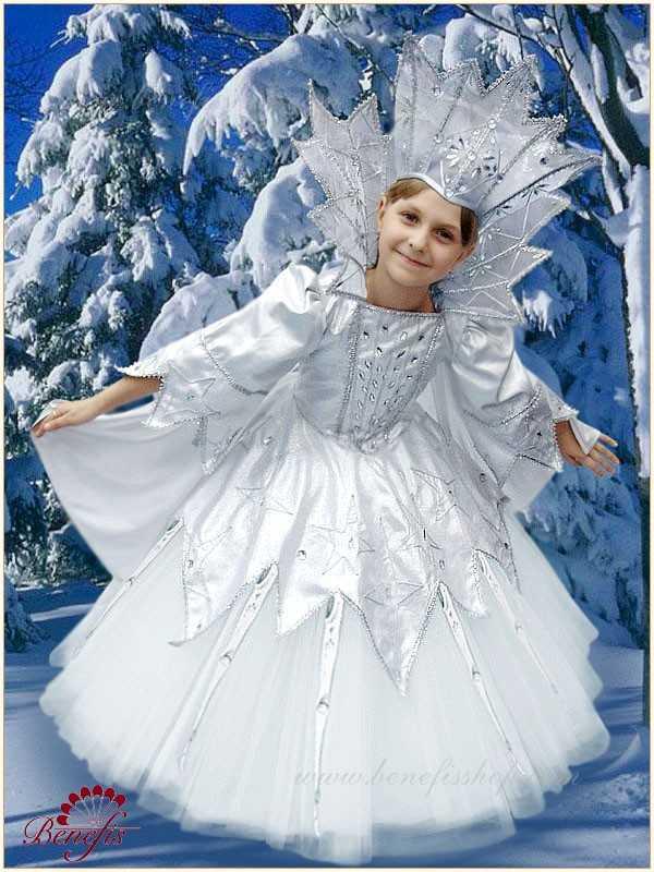 Гардероб ледяной королевы